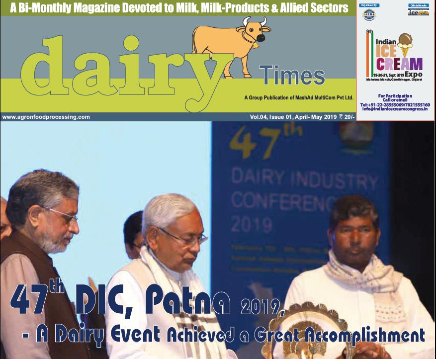 Dairy Times : April 2019 – May 2019 | Chief Editor : Dr.J.V.Parekh